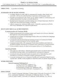 job resume samples objectives   easy resume samples     job resume samples objectives