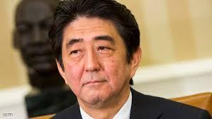 رئيس وزراء اليابان قد يغير وزيرة العدل والمالية