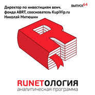 <b>Максим Спиридонов</b> – серия книг Аналитическая программа ...
