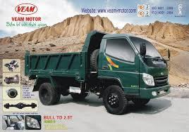 Đại lý bán xe tải veam 1,25 tấn 990KG = 7 ngày giao xe ngay (Ảnh 5)