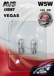 <b>Лампа AVS Vegas</b> в блистере 12V. <b>W5W</b> (W2,1x9,5d) (2 шт ...