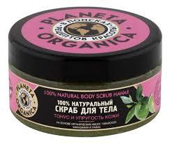Купить <b>скраб для тела гавайская</b> макадамия и масло лайма ...