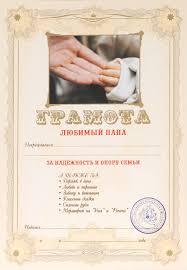 With <b>Медаль</b> сувенирная <b>Эврика За</b> самый лучший танец. 97143