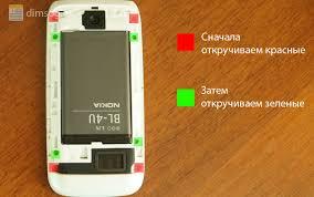 Разбор и замена тачскрина в Nokia Asha 308/309
