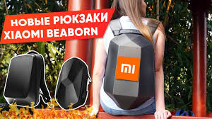 <b>Xiaomi</b> Beaborn - Polyhedron Black <b>Backpack</b>, <b>Chest</b> Bag - YouTube