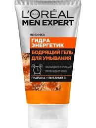 """Men Expert <b>Бодрящий гель для умывания</b> лица """"Гидра Энергетик ..."""