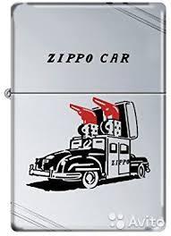 <b>Зажигалка Zippo</b> - <b>Vintage</b> 1937 Zippo Car Limited купить в Москве ...