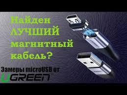 <b>Кабель uBear Cord</b> USB - USB <b>Type</b>-<b>C</b> (DC07) 1.2 м seems