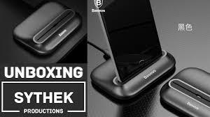 <b>Baseus Little Volcano</b> iPhone Dock Unboxing - YouTube