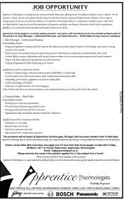 various job opportunities at apprentice technologies education news various job opportunities at apprentice technologies