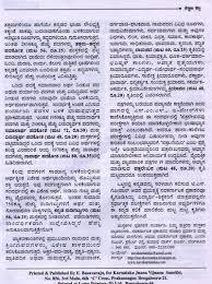corruption in india essay corruption in india essay english essay topics times of india essay writing compeion