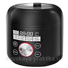 <b>Мультиварка GEMLUX GL-PC-27</b> 4250 руб., цена 4250 руб ...