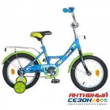 """Детский велосипед <b>Novatrack Urban 14</b>"""" (Красный; <b>Белый</b>; Синий ..."""