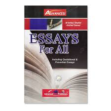 advanced essays for all by m imtiaz shahid and arshad saeed advanced