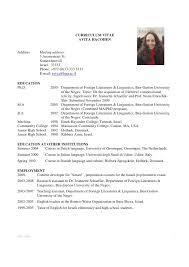 CV CV  Resume