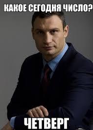 СБУ задержала двух своих сотрудников на взятке в 350 тыс. грн в Донецкой области - Цензор.НЕТ 2340