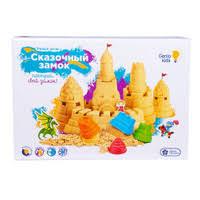 <b>Genio Kids</b> — купить товары бренда <b>Genio Kids</b> в интернет ...