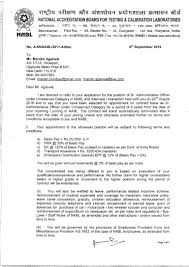 appointment letter sr administrative officer mr manish agarwal