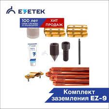 <b>Заземление</b> и молниезащита <b>Ezetek</b>
