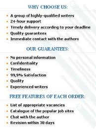 professional college essay writer  frequently asked questions  professional college essay writer
