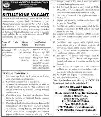 principal job archives jhang jobs principal job lahore punjab vocational training council pvtc job