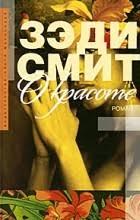 Подборки с книгами Хораса МакКоя