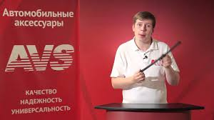 <b>Щетки стеклоочистителя AVS</b> - YouTube