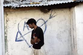 Αποτέλεσμα εικόνας για πακιστανούς