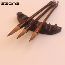 EZONE Wooden Writing Brush For <b>Watercolor</b> Ink <b>Painting Chinese</b> ...