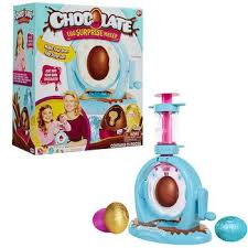 <b>Набор для творчества Chocolate</b> Egg 647190, размер 0.127x0 ...