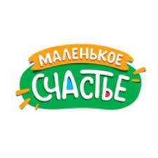 <b>Маленькое счастье</b> - купить с доставкой на дом в Киеве и по ...