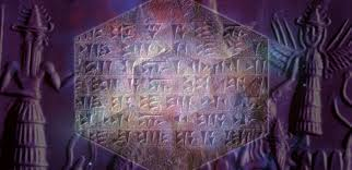 Anunnaki Revealed: Who Were These Beings of Ancient Astronaut ...
