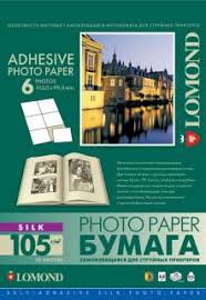 Address Label <b>Inkjet</b> Silk 6 labels per sheet 105 х 99 А4 | <b>Lomond</b>