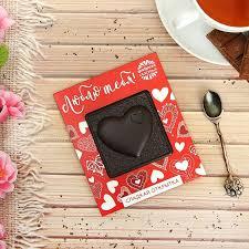 Шоколад - 1000 Мелочей