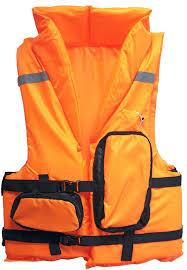 "<b>Жилет спасательный Таежник</b> ""<b>Каскад</b>-<b>2</b>"", цвет: оранжевый ..."