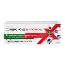 <b>Хондроксид Максимум</b>, <b>крем</b> 8%, 50 г - купить, цена и отзывы ...