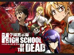 Resultado de imagen de high school of the dead