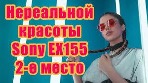 <b>Sony MDR</b>-EX155 нереально красивые <b>наушники</b> 2 место ...
