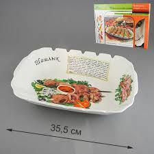 """<b>Блюдо для шашлыка</b> """"Шашлык из мяса"""", 35,5 х 26 см — купить в ..."""