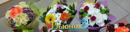 <b>ВЬЮНОК</b> САДОВО-ФЛОРИСТИЧЕСКИЙ ЦЕНТР | ВКонтакте