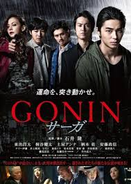 Gonin sâga (2015)