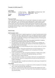 profile resume profile samples inspiring resume profile samples full size