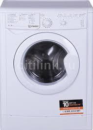 <b>Стиральные машины</b> - купить стиральную машинку цены и ...