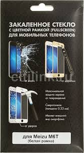 Купить <b>Защитное стекло</b> для экрана DF mzColor-23 для <b>Meizu</b> ...
