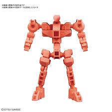 AmiAmi [Character & Hobby Shop] | SD Gundam Cross Silhouette ...