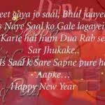 Happy New Year Wishes Wallpapers Sms Cards Messages Greetings Quotes - via Relatably.com