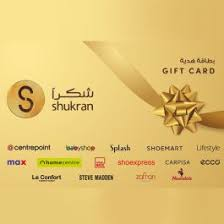 Home Centre e-Gift Card 100 AED