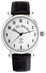 Наручные <b>часы Слава</b> 8190999/300-2409 — купить по выгодной ...