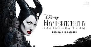 Официальный сайт Walt <b>Disney</b> Russia