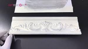 Lacos - больше, чем <b>краски</b> - <b>ArtDecor</b>, <b>эффект</b> «Пералмутр 3D + ...